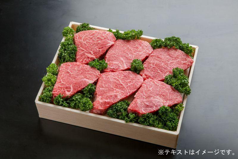 画像1: 特上赤身ステーキ 【枚数売り:1枚 約120g】 (1)