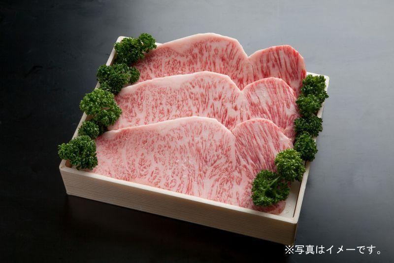 画像1: 厳選 サーロインステーキ 【枚数売り:1枚 約200g】 (1)