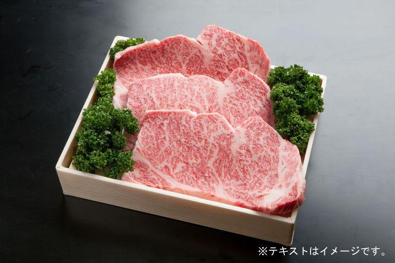 画像1: 特選 サーロインステーキ 【枚数売り:1枚 約200g】 (1)